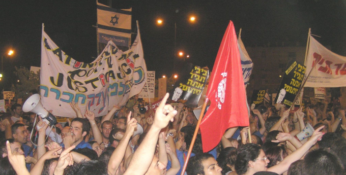 Housing protest in Israel