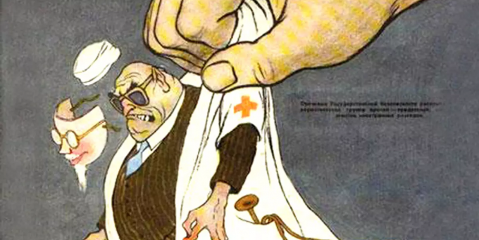 "Stalinist cartoon from era of the ""Jewish doctors'"" conspiracy-story"