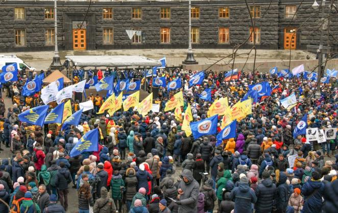 Ukraine's workers protest