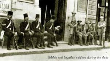 British soldiers in Egypt
