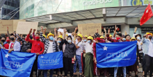CTUM union protest, Myanmar