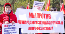Workers' protest in Kyrgyzstan