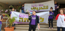 Standing Together protest at Likud HQ