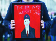 """For the many, not the Jew"""