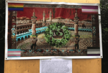 Image with Kaaba and rainbow flag