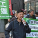 Hong Kong Confederation of Trade Unions protest